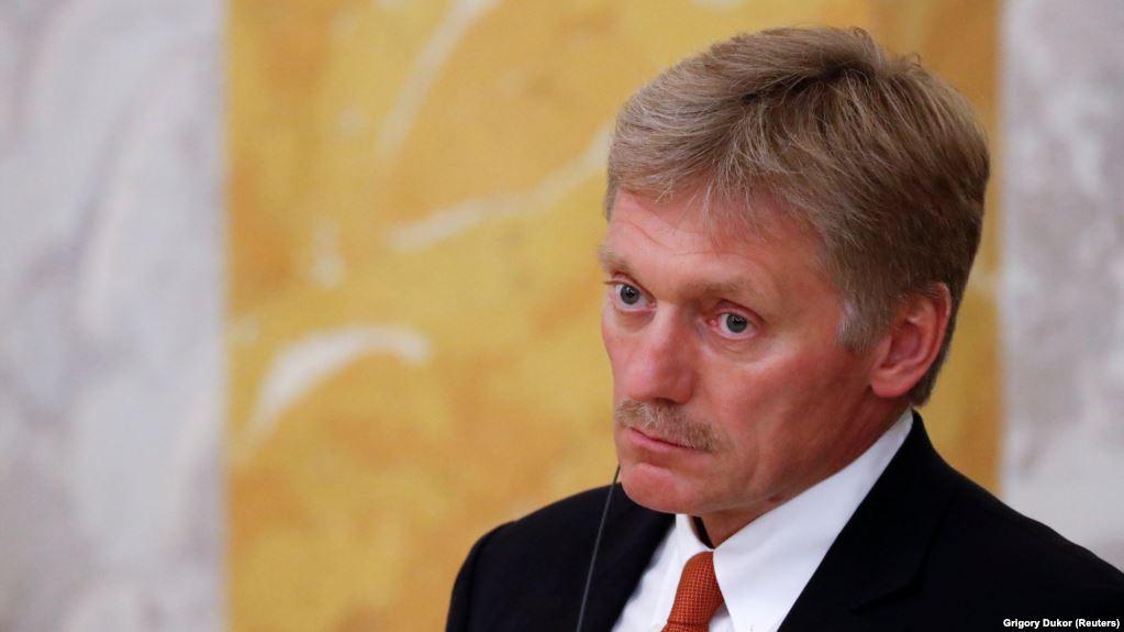 """Кремль назвал """"русофобией"""" с…"""