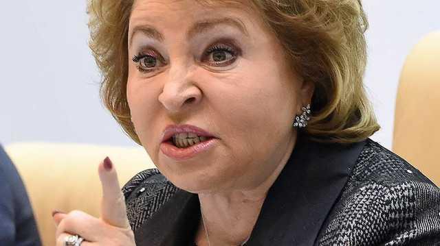 А может, это Матвиенко мстит обидевшему ее старичью пенсионной реформой?