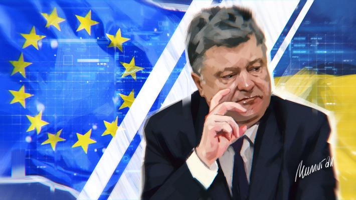 В Европе началась аллергия на Украину