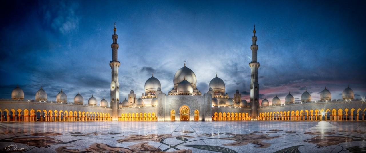 О реинкарнации в Исламе