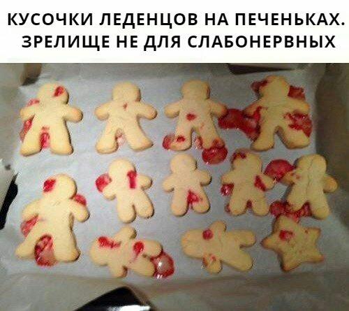 Хеллоуинское печенье