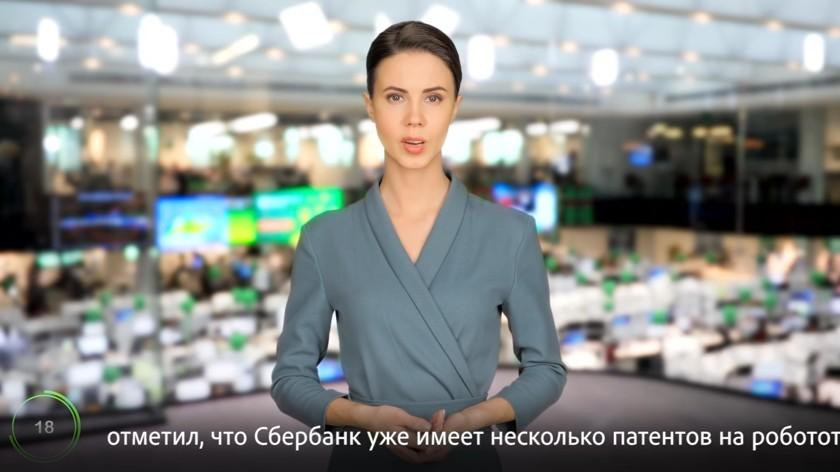 «Сбербанк» создал женщину — телеведущую по имени Елена гаджеты,ии,россия,сбербанк,технологии