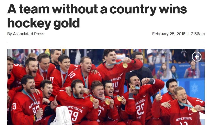 Хоккейное золото, повышение …