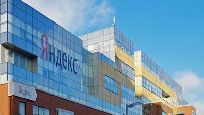«Яндекс» запустит собственны…