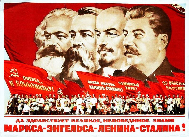 Все выдающиеся люди - из России?