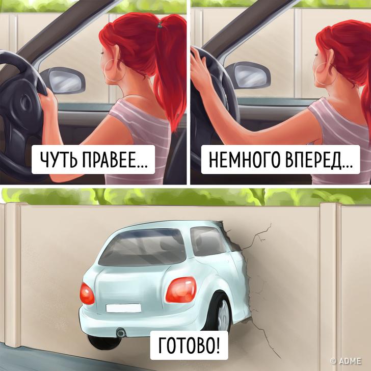 Картинки женщина за рулем смешные