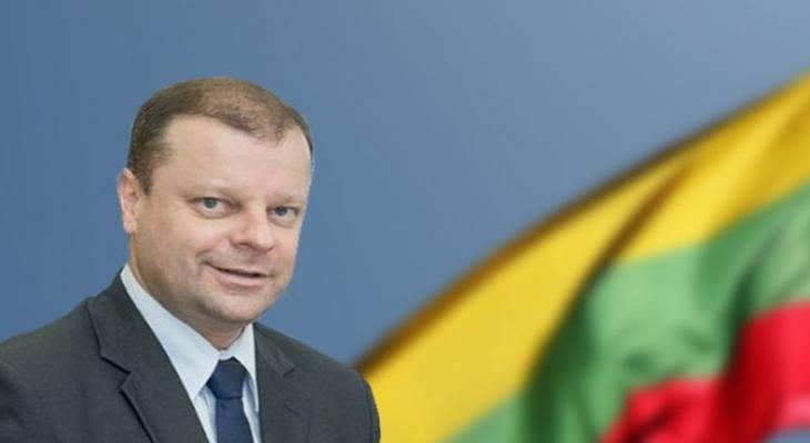 Власти Литвы придумали как сдержать российский «Газпром»