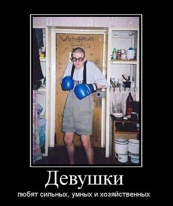 ***АНЕКДОТЫ***