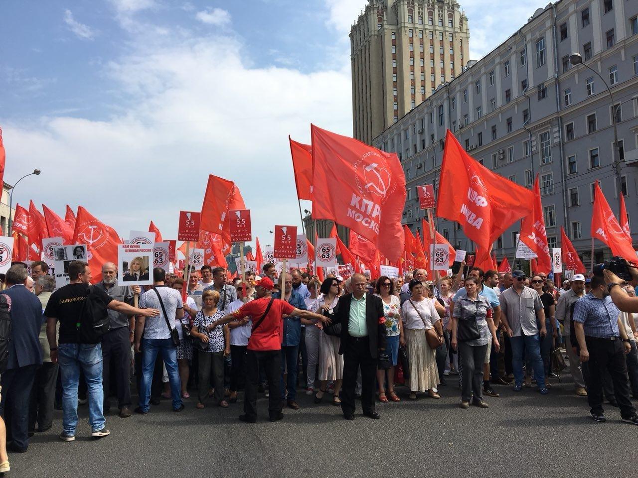 В Москве на акцию КПРФ против пенсионной реформы вышли только 3 тысячи человек из заявленных 20 тысяч