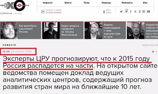 """""""Русские проснулись"""" — либералы в ужасе от данных соцопросов!"""