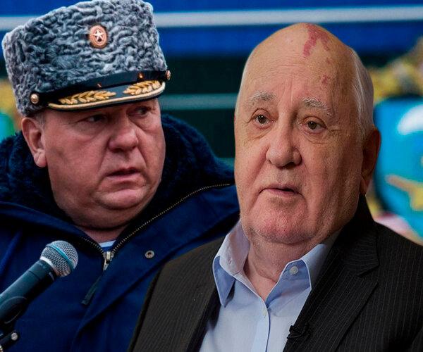 Генерал Шаманов: нужно не слушать советы Горбачева, а судить его как изменника Родины