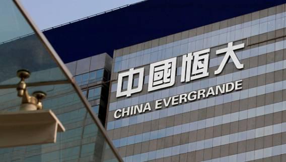 China Evergrande планирует построить особняк в стиле Версаль стоимостью 4 млрд гонконгских долларов