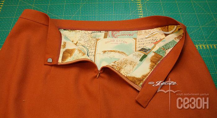 Как сформовать и пришить пояс юбки. Мастер-класс