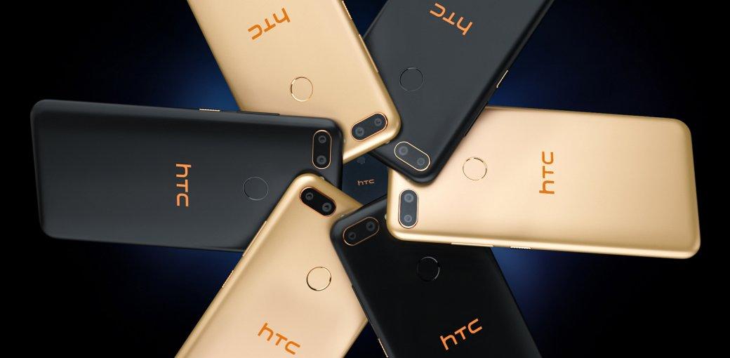В России начались продажи смартфона HTC Wildfire E за 6490 рублей мобильные телефоны,Россия,смартфоны,телефоны