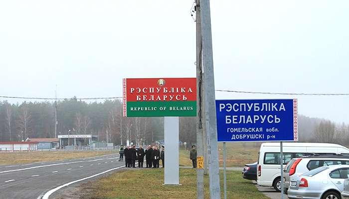 Белоруссия показала, кого она не приветствует в своей стране