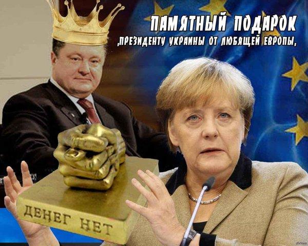 Порошенко, европейцы, американцы, наперебой называют условия, при которых вступят в переговоры с Россией