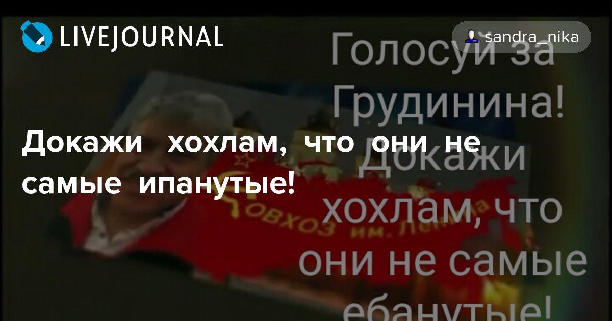 Чеширко: Про Выбор