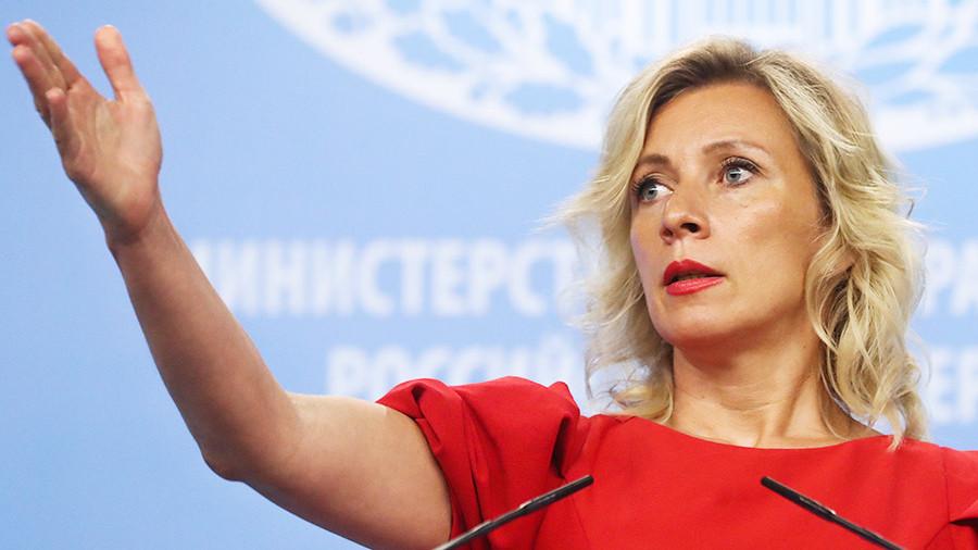 Достойный ответ Захаровой на заявление госсекретаря США