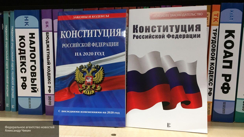 Сирия и Дальний восток поддержали поправки к Конституции РФ