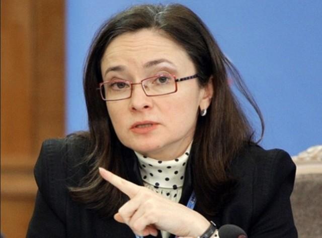 Банк России: нефтяные цены у…