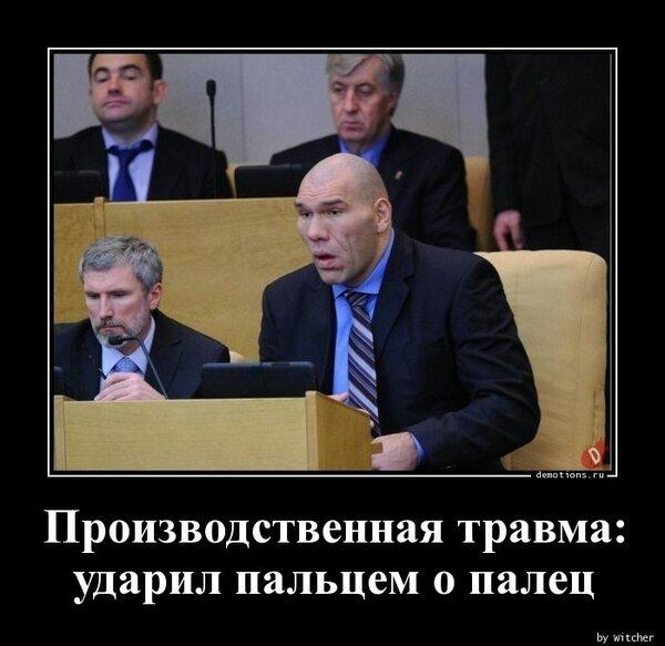 Фото Яндекс.Картинки.