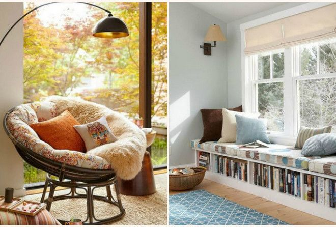 30 идей, которые помогут создать уютное местечко в доме для себя любимого