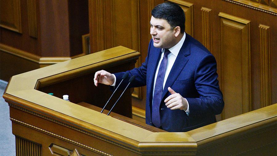 Украина намерена разорвать экономические отношения с Россией