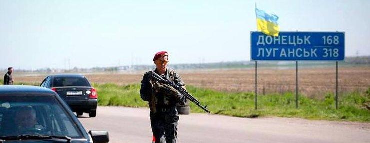 Украина ищет повод, чтобы не возвращать Донбасс в свой состав