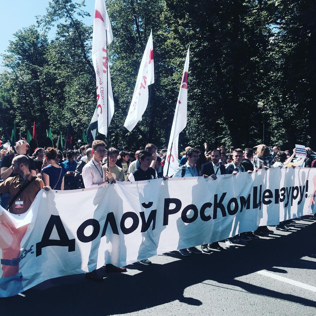Дебильное шествие против Роскомнадзора