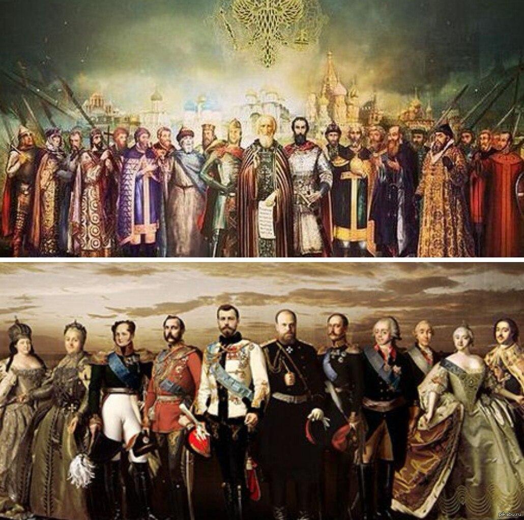 Русской истории в картинках