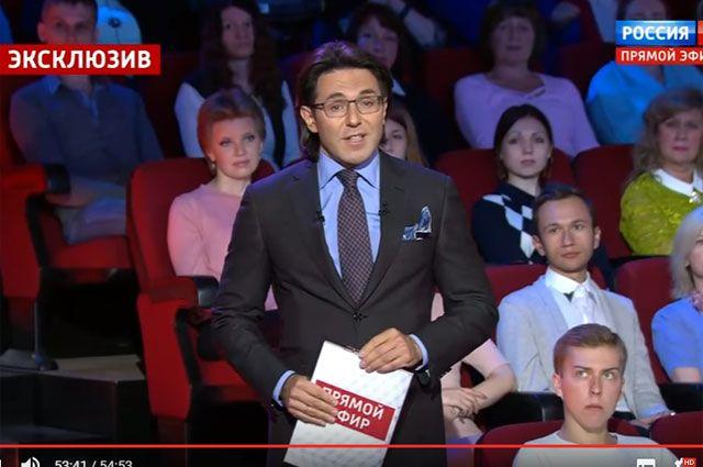 """""""Это провал.Слушать одно удовольствие"""":  Зрители о программе «Андрей Малахов. Прямой эфир»"""