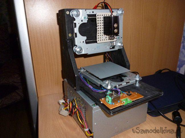 Лазерный гравер из старых DVD-Rom