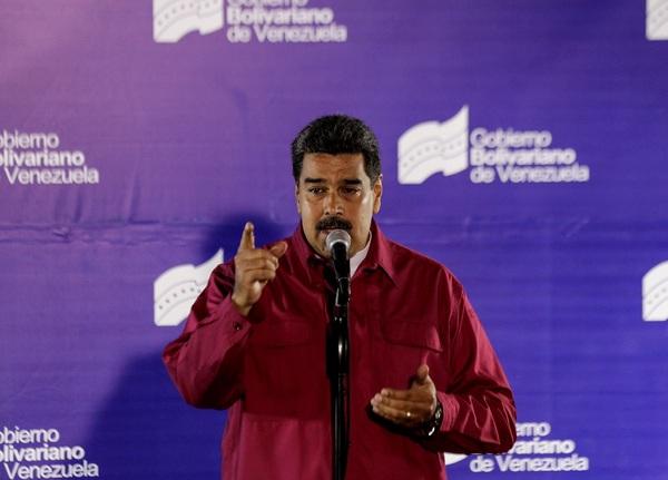 Мадуро обвинил США в подгото…
