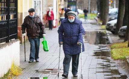 Правительство решило продолжать грабительскую пенсионную реформу россия