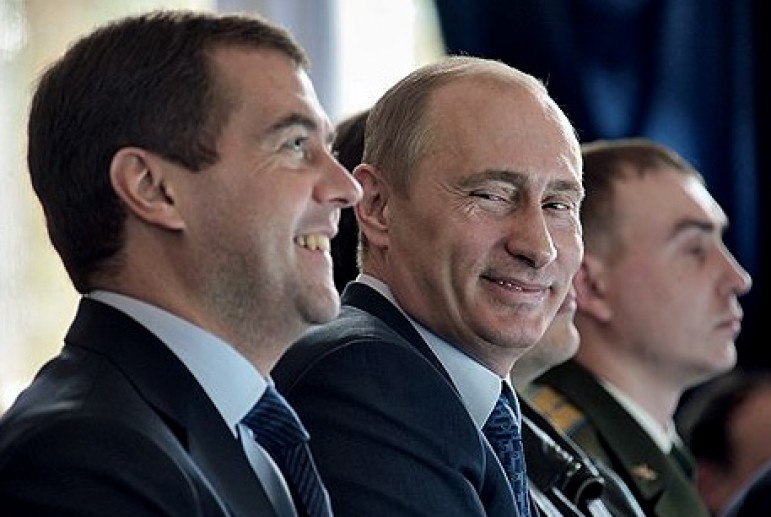 Российское правительство, ви…