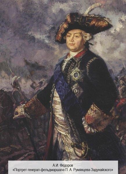 Как внебрачный сын Петра Первого смог стать лучшим русским полководцем?
