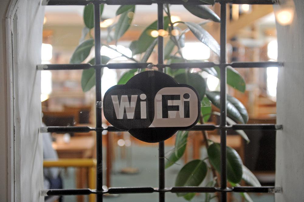 Библиотеки России подключат к скоростному Wi-Fi