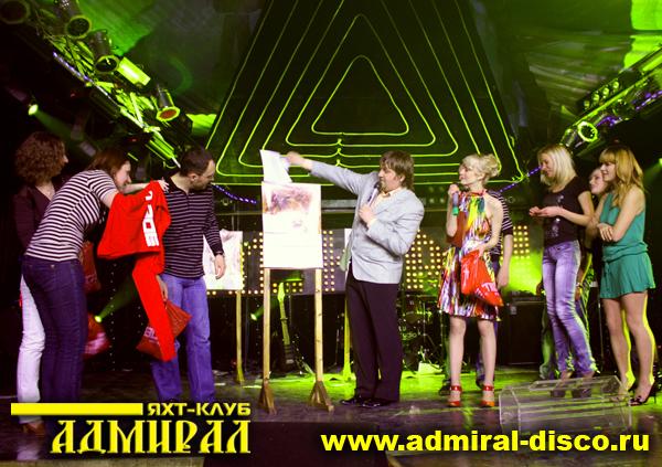 admiral club net