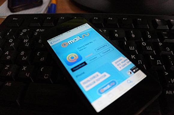 Сенаторы предлагают идентифицировать пользователей электронной почты по номеру телефона