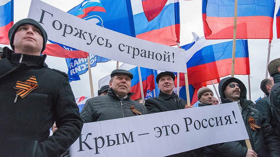 Cчетная палата: Выделенные на Крым 120 млрд рублей растворились без результата власть,дотации,Крым,Россия,Счетная палата