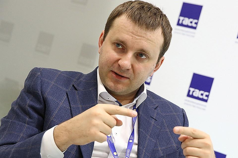 Орешкин предупредил о кредитном «взрыве» в 2021 году По прогнозу министра, через два года страну ждет масштабный финансовый кризис