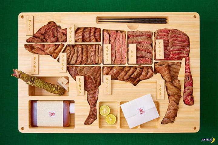 Дегустационный сет из говядины