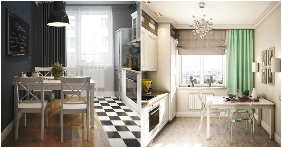 Идеи для маленькой и стильной кухни