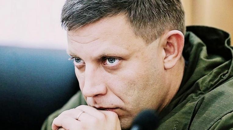 Схвачены причастные к убийству Александра Захарченко новости,события,новости,политика