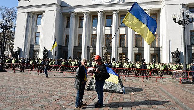 На Украине предложили переим…