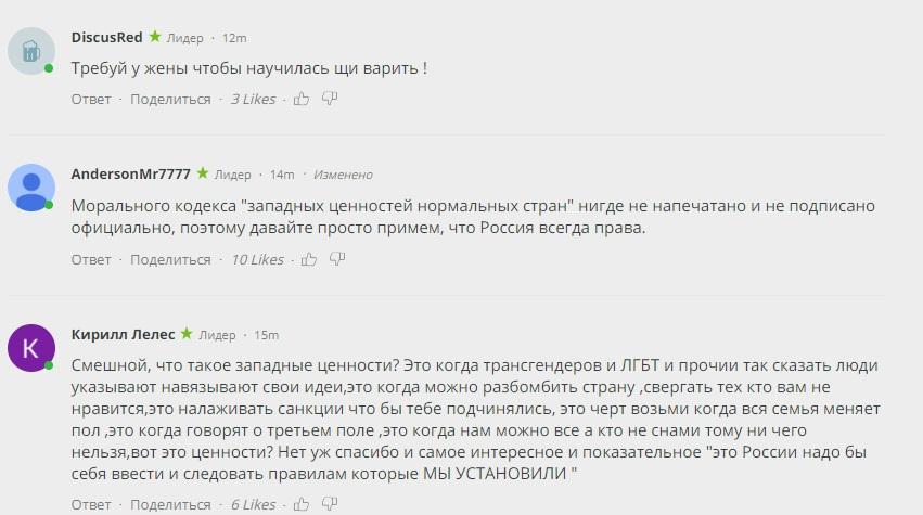 «Требуй у жены!»: Русские пользователи осадили главу Пентагона за «ценные советы» в адрес России