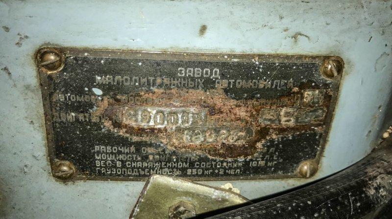 Подкапотная табличка с непонятными цифрами, которые явно набивались не в заводских условиях Москвич-430, авто, азлк, москвич, находка, олдтаймер, ретро авто, фургон