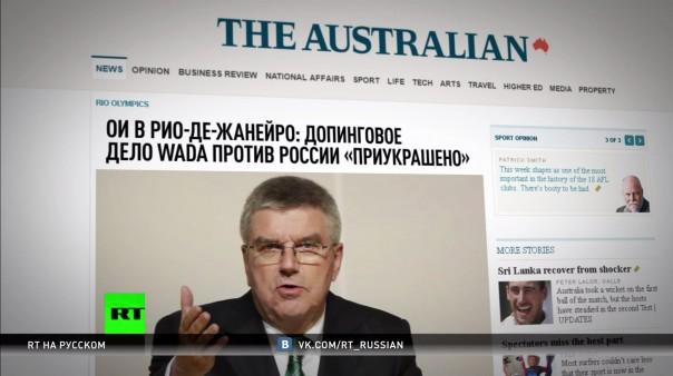 WADA готовит России новый ин…