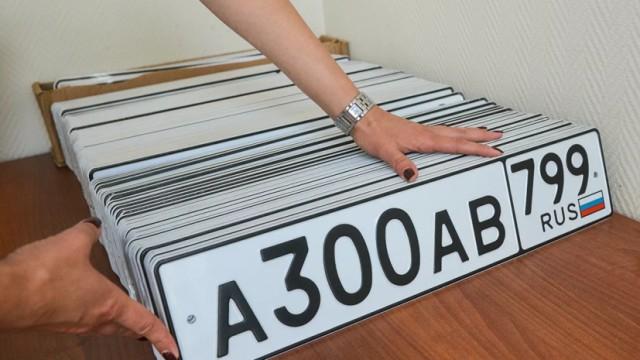 Новые правила: россияне смогут покупать «красивые» автономера через госуслуги