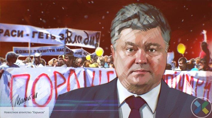 «Ситуация на Украине выходит…